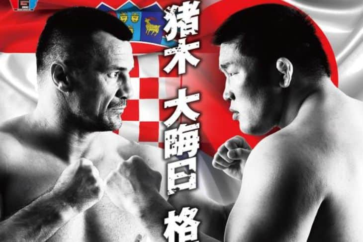 Результаты Inoki Bom-Ba-Ye 2014: «Кро Коп» нокаутировал Ишии
