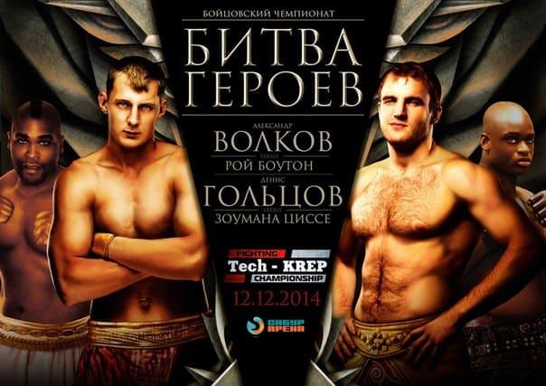 Александр Волков и Денис Гольцов одерживают победы в Санкт-Петербурге