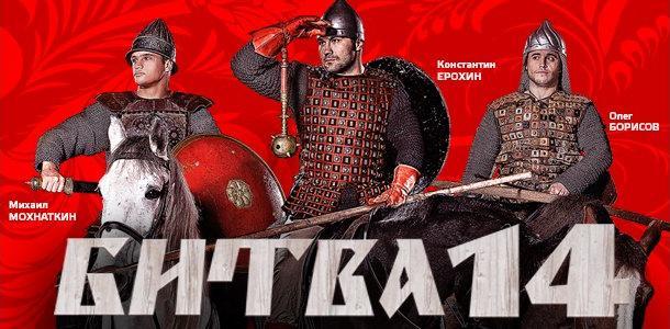 Результаты Fight Nights «Битва под Москвой 14»