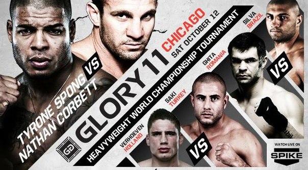 Результаты Glory 11: Рико Верховен выиграл турнир тяжеловесов