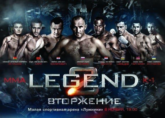 Результаты Легенда 2: Журавлёв выигрывает очередной гран-при