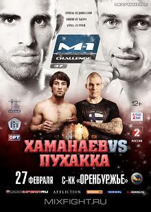 Результаты M-1 Challenge 37: Реванш Мусы Хаманаева и Даниэля Вайхеля приближается