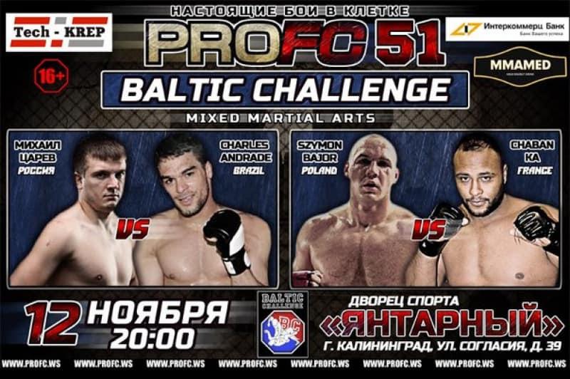 Результаты ProFC 51: Михаил Царёв и Шимон Байор одерживают победы
